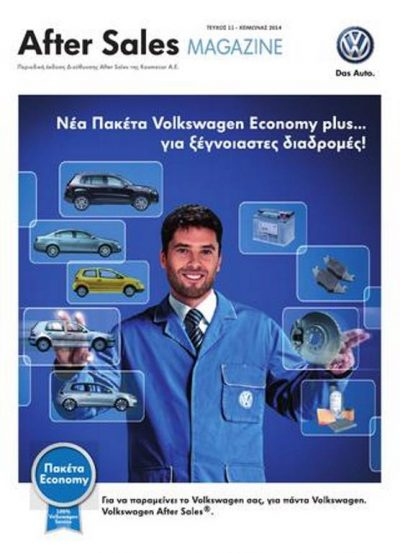 Volkswagen After Sales Magazine