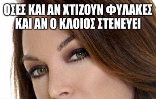 Το Τwitter στηρίζει την Τατιάνα και τρολάρει τη μήνυση του Λαγού (εικόνες)