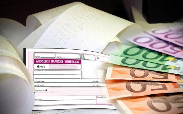 Μπλοκάκια: Οι εργοδοτικές εισφορές, το κλείσιμο βιβλίων, τα πρόστιμα και οι «κρυφές» χρεώσεις