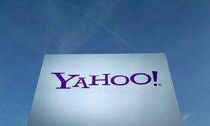 """Σε """"Altaba"""" μετονομάζεται η Yahoo"""