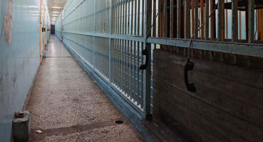 ΣΟΚΑΡΙΣΤΙΚΟ- Την έβαλαν στο ίδιο κελί με άντρες και… – ΔΕΙΤΕ την συνταρακτική  ιστορία της…! [video]