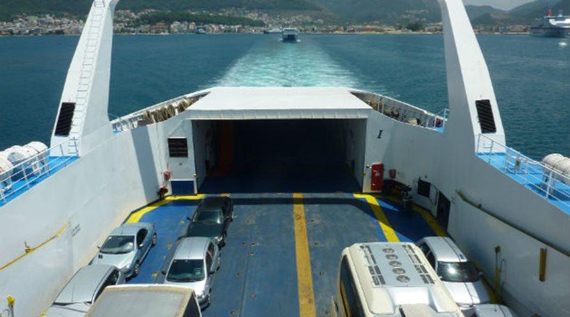 Απαγορευτικό απόπλου από τα λιμάνια της Κέρκυρας και της Ηγουμενίτσας