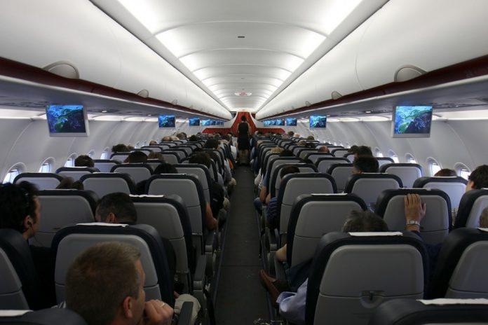 Θέσεις εργασίας στη Aegean Airlines