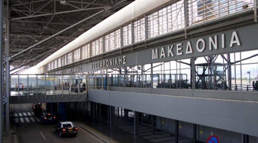 Θεσσαλονίκη: Προβλήματα στο αεροδρόμιο «Μακεδονία» λόγω χαμηλής νέφωσης