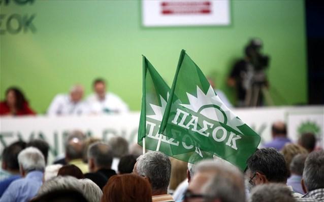 Ιδρυση νέου κόμματος ζητούν στελέχη του ΠΑΣΟΚ (ονόματα)