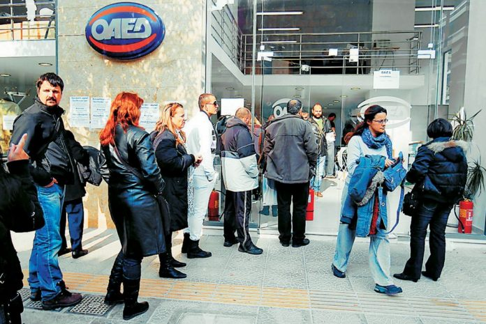 Η ανικανότητα της κυβέρνησης αύξησε κατά 24.991 τους εγγεγραμμένους ανέργους