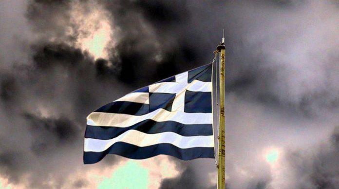 ESM: Ενέκρινε τα βραχυπρόθεσμα μέτρα για το χρέος