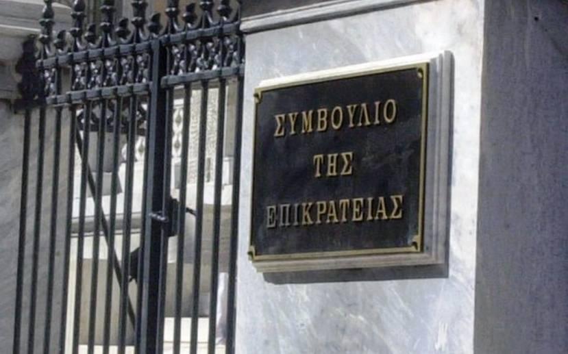 ΣΤΕ: Αντισυνταγματική η απόφαση για άνοιγμα των καταστημάτων τις Κυριακές