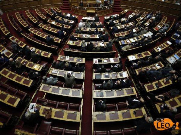 Η πρώτη Ελληνίδα βουλευτής (ΦΩΤΟ)