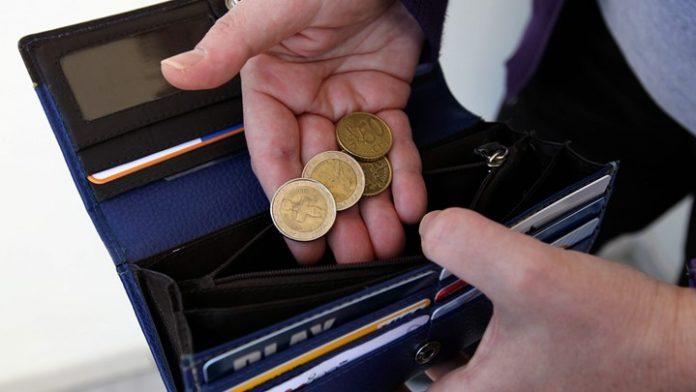 Κρούουν τον κώδωνα του κινδύνου για την σημαντική μείωση της περιουσίας των Ελλήνων
