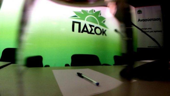 Νέο «ρουσφετολογικό» νομοσχέδιο καταγγέλλει το ΠΑΣΟΚ