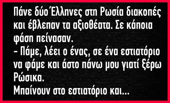 67_newsorama.gr_2017-01-18