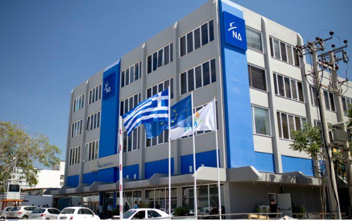 ΝΔ: Κατέρρευσε το αφήγημα της κυβέρνησης για τη διαπλοκή – Οι 6+1 παρανομίες του ΣΥΡΙΖΑ