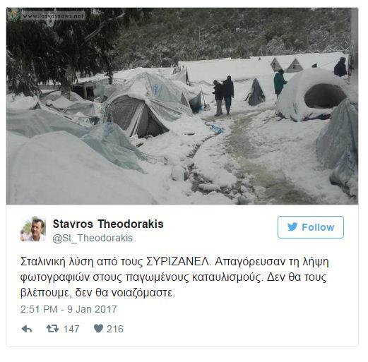 Θεοδωράκης: Σταλινική λύση από τους ΣΥΡΙΖΑΝΕΛ η απαγόρευση λήψης φωτογραφιών