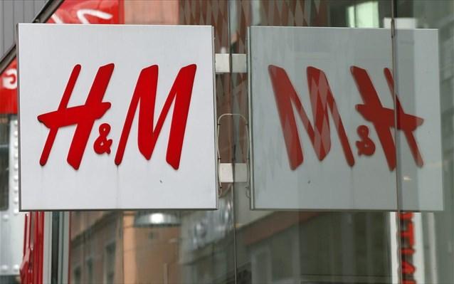 «Όχι» του δήμου Αγρινίου στη λειτουργία καταστήματος H&M