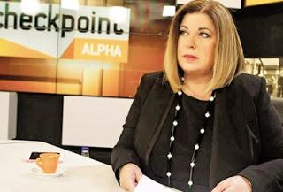 Ο Υπουργός Δικαιοσύνης Σταύρος Κοντονής απόψε στο «Checkpoint Alpha» (trailer)