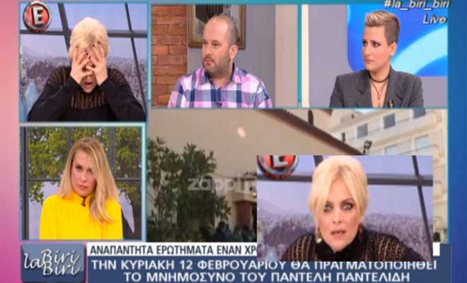 26_newsorama.gr_2017-02-9