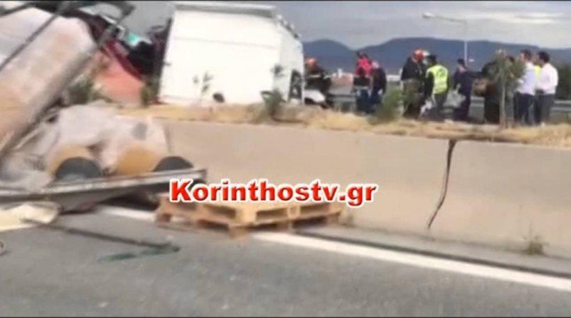 Τραγωδία με έναν νεκρό σε σύγκρουση ΙΧ με φορτηγό στην Κορίνθου – Πατρών
