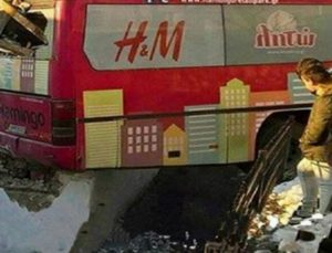 Λεωφορείο έπεσε πάνω σε μαθητές στην Ξάνθη!