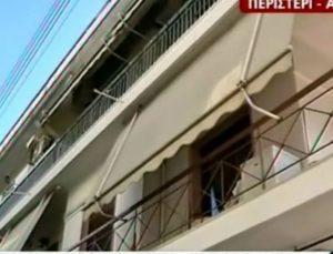 Αυτό είναι το σπίτι όπου έγινε το άγριο φονικό στο Περιστέρι: Νεκρή η γυναίκα – Σε σοβαρή κατάσταση νοσηλεύεται ο άνδρας! (photos)