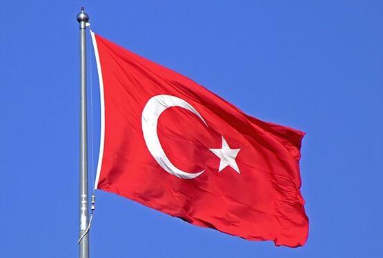 ΔΝΤ: Η οικονομία της Τουρκίας έχει πληγεί από την πτώση του τουρισμού
