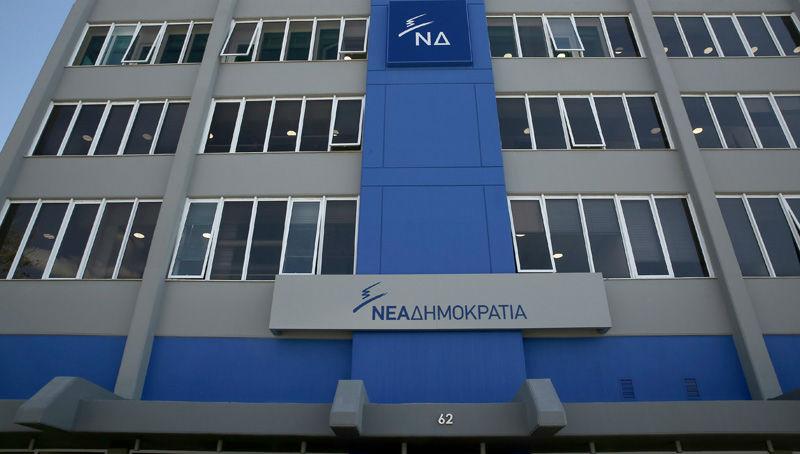 ΝΔ: «Η κυβέρνηση επιχειρεί να κοροϊδέψει τον ελληνικό λαό»