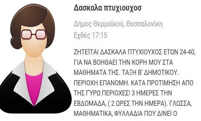 42_newsorama.gr_2017-02-1