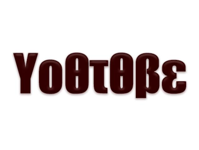 10 «ακαταλαβίστικες» λέξεις στα ελληνικά που όλοι έχουμε γκουγκλάρει κατά λάθος (εικόνες)