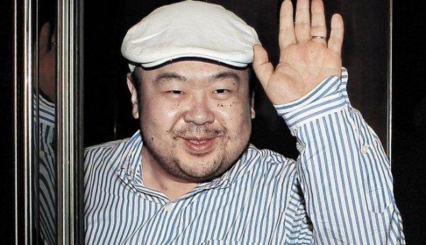 Δολοφονήθηκε ο αδερφός του Κιμ Γιονγκ Ουν