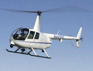 Εκτακτο: Έπεσε ελικόπτερο στα Ίμια!