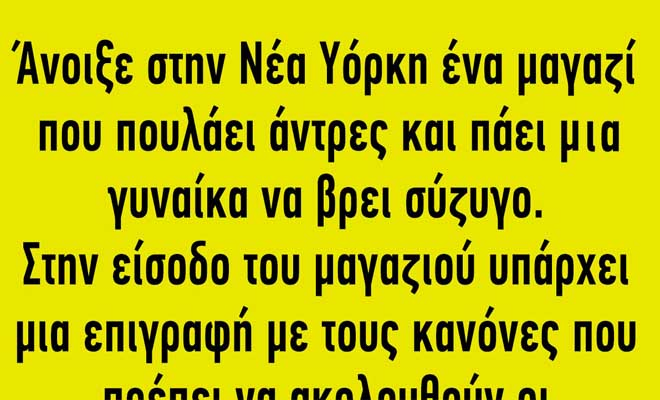 66_newsorama.gr_2017-02-3
