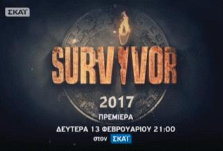 Δείτε τους 24 παίκτες του «Survivor» – Ποιοι είναι και τι κάνουν (trailer)