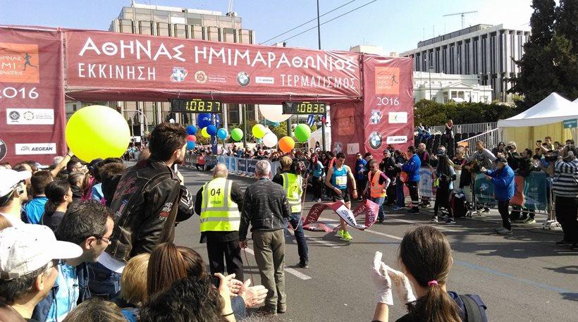 Σήμερα ο 6ος Ημιμαραθώνιος της Αθήνας – Δείτε αναλυτικά τις κυκλοφοριακές ρυθμίσεις