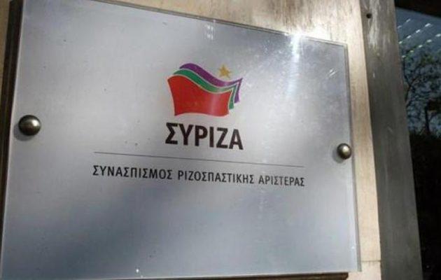 ΣΥΡΙΖΑ: Όταν αποφασίσει η ΝΔ τη θέση της στη διαπραγμάτευση, ας μας ενημερώσει