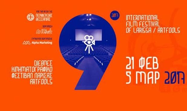 Λάρισα: Έντονο ενδιαφέρον για το αφιέρωμα στο Σινεμά της Κοινωνικής και Αλληλέγγυας Οικονομίας