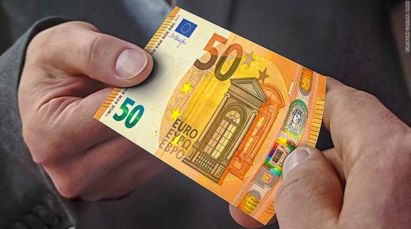 Τον Απρίλιο στην κυκλοφορία το νέο χαρτονόμισμα των 50 ευρώ