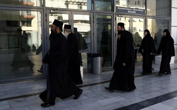 Δίκη Βατοπεδίου: Αθώοι όλοι οι κατηγορούμενοι