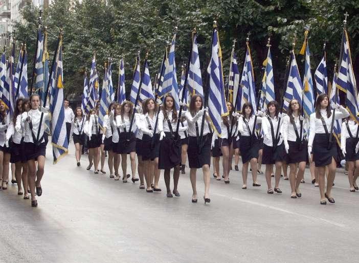 Κυκλοφοριακές ρυθμίσεις στο κέντρο της Αθήνας λόγω της παρέλασης