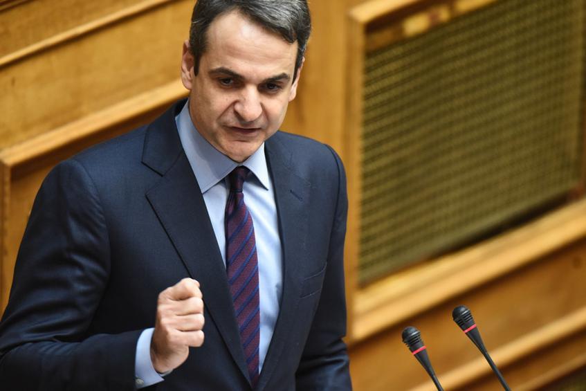 Μητσοτάκης: Δεν ψηφίζουμε τα μέτρα Τσίπρα