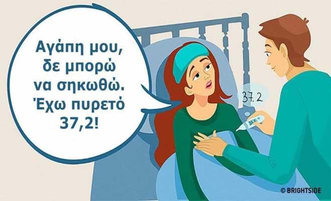 47_newsorama.gr_2017-03-21