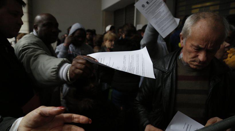 Στις 28 Μαρτίου η πρώτη πληρωμή του Κοινωνικού Εισοδήματος Αλληλεγγύης