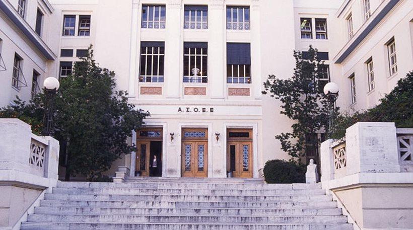 Έξι ελληνικά πανεπιστήμια βρίσκονται φέτος στην παγκόσμια ελίτ
