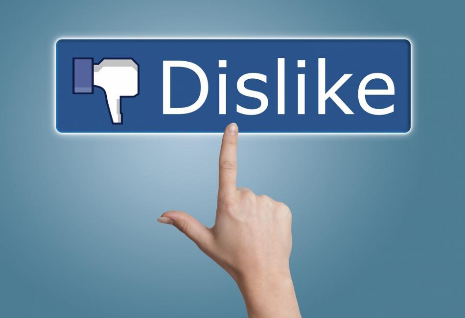 Ήρθε το dislike στο Facebook