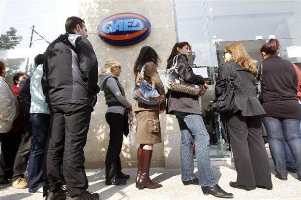 ΙΝΕ – ΓΣΕΕ: Στο 29,6% η πραγματική ανεργία