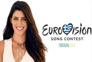 Όσα θα δούμε απόψε στον ελληνικό τελικό της Eurovision (trailer)