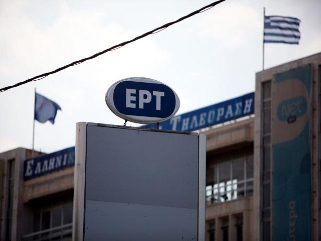Στην ΕΡΤ αναζητούν νέο γενικό διευθυντή προγράμματος