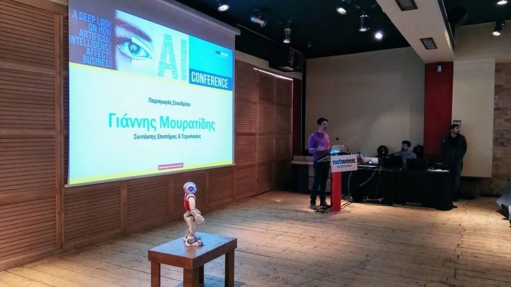 Βίντεο: O Ερμής, το εκπληκτικό ρομπότ του Πολυτεχνείου Κρήτης, μιλά… ελληνικά