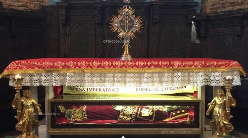 Για πρώτη φορά στην Ελλάδα το ιερό λείψανο της Αγίας Ελένης