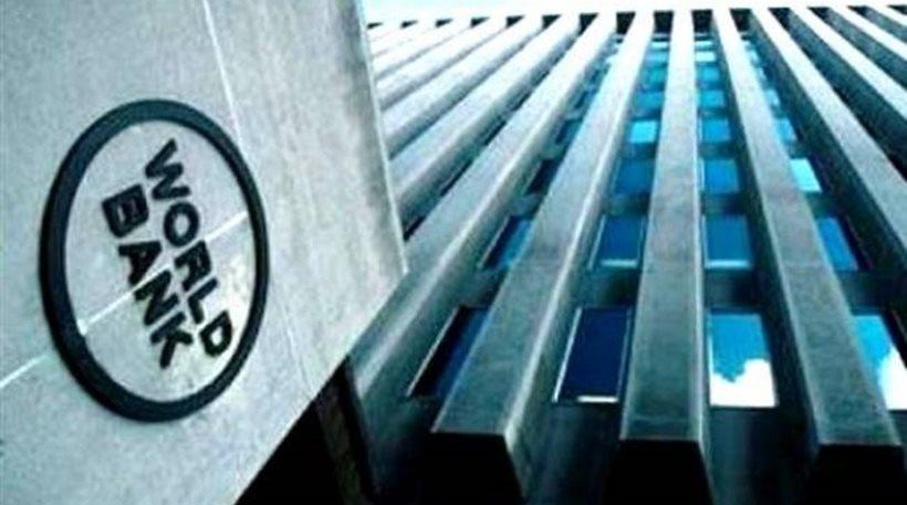 Παγκόσμια Τράπεζα για Ελλάδα: Πρώτα η αξιολόγηση, μετά το δάνειο