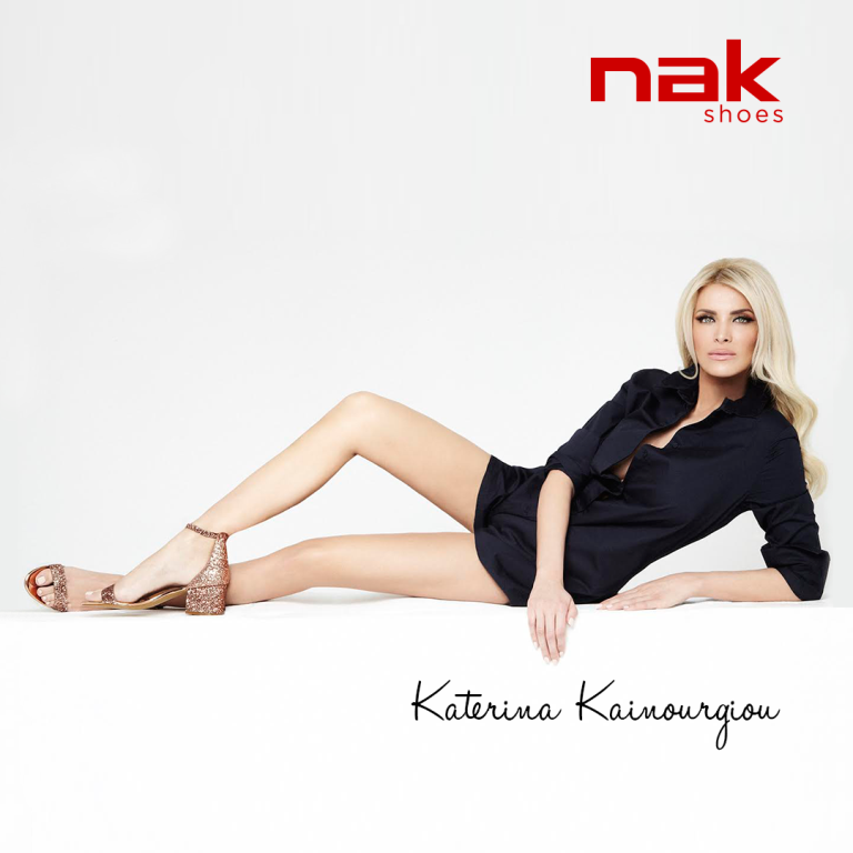 Katerina Kainourgiou for NAK Shoes: H νέα καμπάνια που λατρέψαμε!